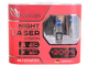 Галоген Clearlight H11 - 12V-55W Night Laser Vision +200% Light